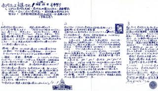 Img340